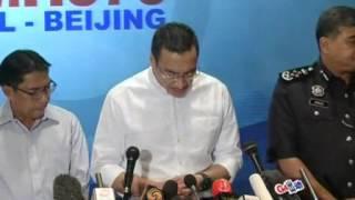 Малазийский Самолет Ищут Уже 25 Стран