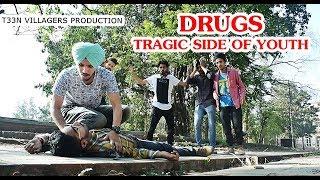 DRUGS || TRAGIC SIDE OF YOUTH || BIR RAMGARHIA