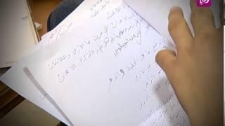 تقرير حول الطفل محمد وحالة التوحد التي يعانيها Roya Youtube