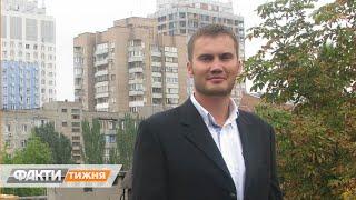 Янукович-младший может быть жив. Факты недели нашли его след в Канаде. Факты недели 19.02