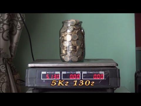 Сколько 100 Тенге 1 Литровой Банке Точная Проверко 1 Литп 100 Тенге Сколько Килограм