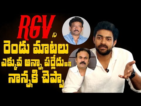 I appreciated my dad for his Akkupakshi comments against RGV: Varun Tej [Exclusive Interview]