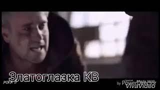 """Клип ,,Танцы насмерть"""" русский фильм посмотрите!"""