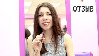 Отзыв Лауры о Школе парикмахерского искусства Руслана Филина