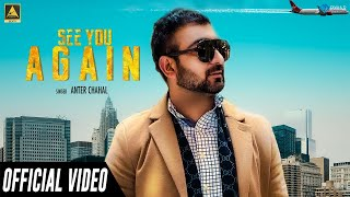 Download Lagu See You Again Anter Chahal A Music Beats New Song 2020 Latest Song 2020 MP3