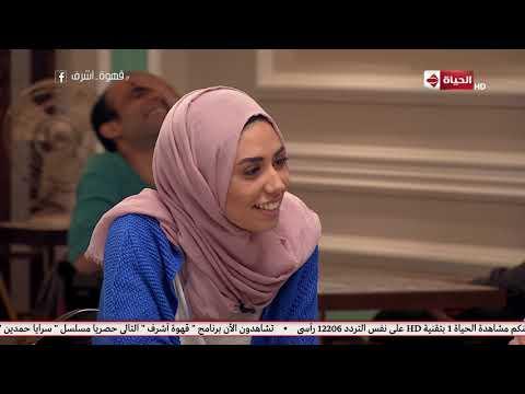 قهوة أشرف - شوف علاقة صلاح عبدالله و أحمد السعدني بالسوشيال ميديا