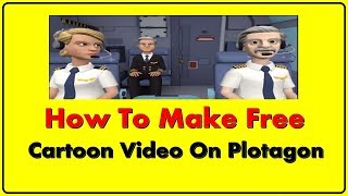 How to download plotagon for free videos / InfiniTube