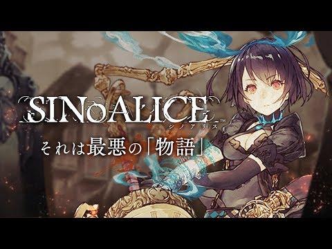 SINoALICE - Trailer 1 y 2 - Nuevo juego de Yoko Taro [SUB ESPAÑOL]