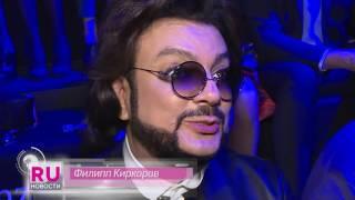 Филипп Киркоров прогулялся по подиуму в одежде из именной коллекции