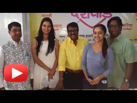 Carry On Deshpande - Marathi Movie -  On Location - Pushkar Kshotri, Hemalata Bane, Sanjay Khapare