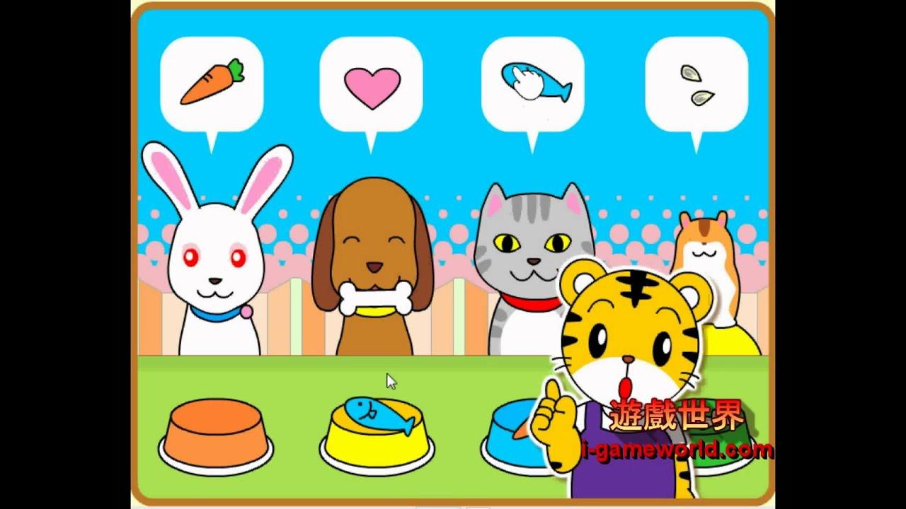 巧虎小小寵物管理員-遊戲世界 - YouTube