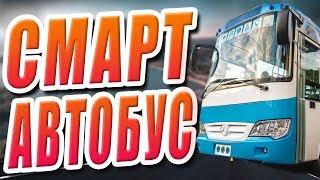 Смарт автобус , острова Пхукет! Общественный транспорт острова Пхукет.