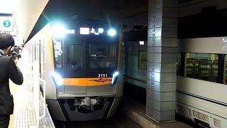 2019/10/28 【初入線】 京成本線 3100形 3151F 京成上野駅 | Keisei: 3100 Series 3151F at Keisei Ueno