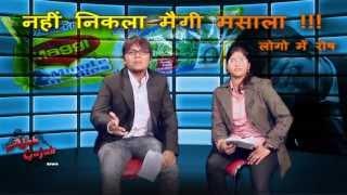 Ajab Gajab News (Indian News Parody)