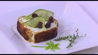 ملفية بحشو الجبنة الكريمي والزيتون والزعتر   | طبخة ونص حلقة كاملة thumbnail