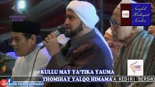 Download lagu Ya Lal Wathon Habib Syech feat Ahbaabul Musthofa Kudus Kota Kediri Bersholawat 2017 MP3