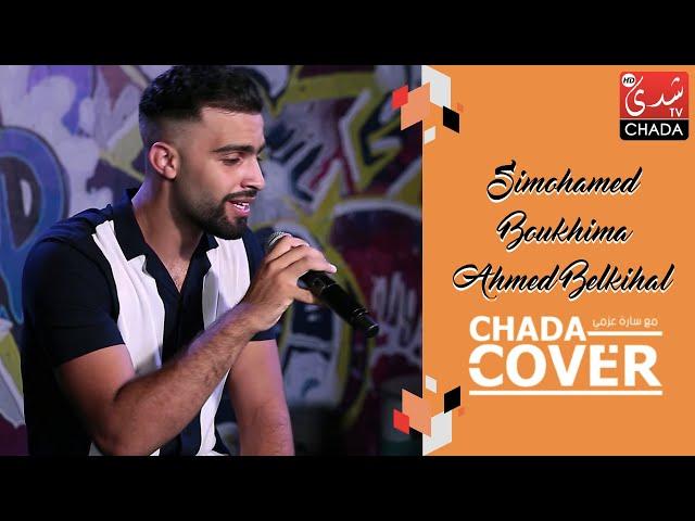 CHADA COVER : Simohamed Boukhima et Ahmed Belkihal