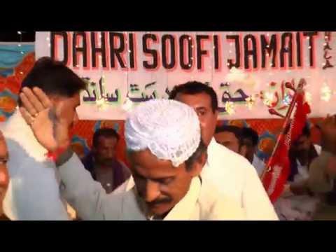 Peeta Raha Mein Soofi Manjhi Fakeer 2016