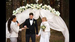 Ведущая на свадьбу, выездная регистрация в Красноярске | Ольга Федосеева