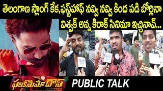Falaknuma Das Movie 1st Day Public Talk - Myra Media
