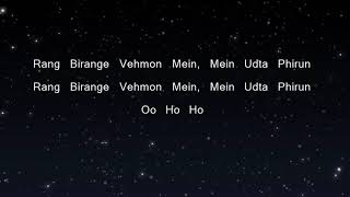 Phir Se Ud Chala - Rockstar (Karaoke Version)