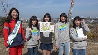 2018年春、つばきファクトリーの4人とミス日本みどりの女神が大阪府にあ...