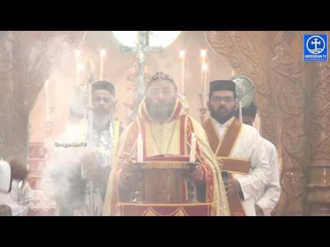 Holy Qurbana - St.George Orthodox Maha Idavaka, Arathil, Pandalam.
