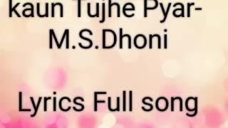 Tu Aata Hai Seene Mein Jab Jab Saansein Bharti Hoon