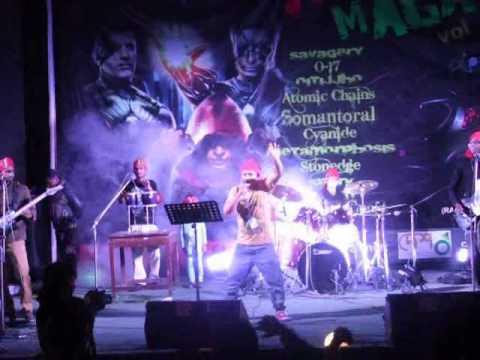 Tomay Hrid majhare rakhbo by Prokrity band