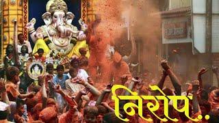 Ganesh Visarjan WhatsApp Status Video | Ganpati Ji Visarjan status | Ganpati Bappa Visarjan Status