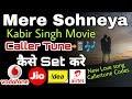 how to set kabir singh movie song mere sohneya caller tune