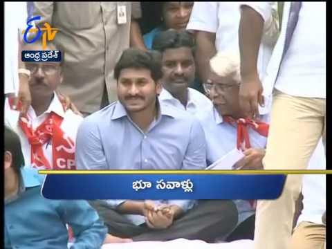 Andhra Pradesh | 22nd June 2017 | Ghantaravam 10 PM News Headlines