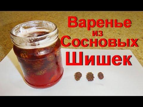 Чеснок для чистки сосудов (4 рецепта, отзывы)