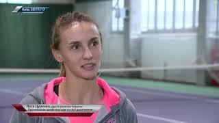Леся Цуренко, вторая ракетка Украины. О начале карьеры, кумирах и достижениях