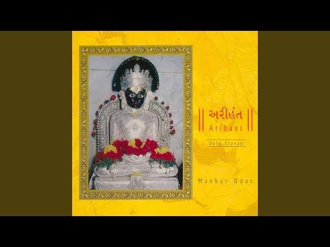 Samro Mantra Bhalo Navkar