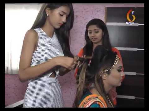 Specil Report - Shree Khodiyar Beauty & Salon