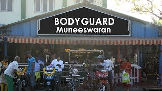 """""""Bodyguard"""" Muneeswaran Temple - A God who prevents Road accidents?"""