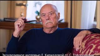СТАНИСЛАВ ГОВОРУХИН  -  ОКНО В КИНО  - ЕКАТЕРИНА КИРИЛЛОВА (Мишина)