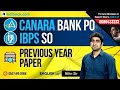 Canara Bank PO & IBPS SO English Previous Year Paper | Solve English Questions with Nitin Sir
