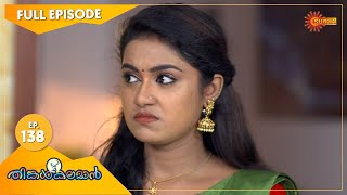 Thinkalkalaman - Ep 138 | 30 April 2021 | Surya TV Serial | Malayalam Serial