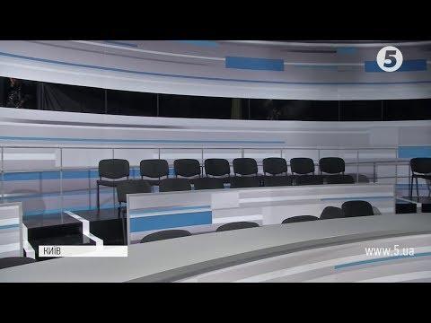 Дебати Порошенко-Зеленський: Де? Коли? За чий рахунок?