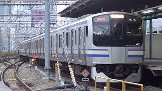 ~30両編成~ 横須賀線E217系 故障車両の救援列車運転 品川~戸塚 追っかけ 30 Cars Train in Japan thumbnail