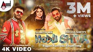 Nodu Shiva   Kannada Album Song 4K   Chandan Shetty   Sumith MK, Megha Shetty   Monica Kalluri Arts