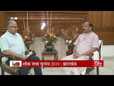 Rahul Mahajan, Editor-in-Chief of RSTV in conversation with Jharkhand CM Raghubar Das