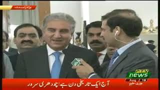 Vice Chairman PTI Shah Mehmood Qureshi Short Talk With PTV News at Aiwan-e-Sadr, Islamabad