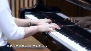 クリスマスソング / back number (Piano Cover)『5→9~~私に恋したお坊さん~』主題歌 By SHIHO