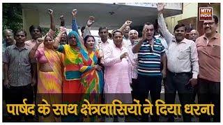 AJMER NEWS | वार्ड 58 के पार्षद प्रकाश मेहरा के साथ क्षेत्रवासियों ने दिया धरना | MTTV INDIA