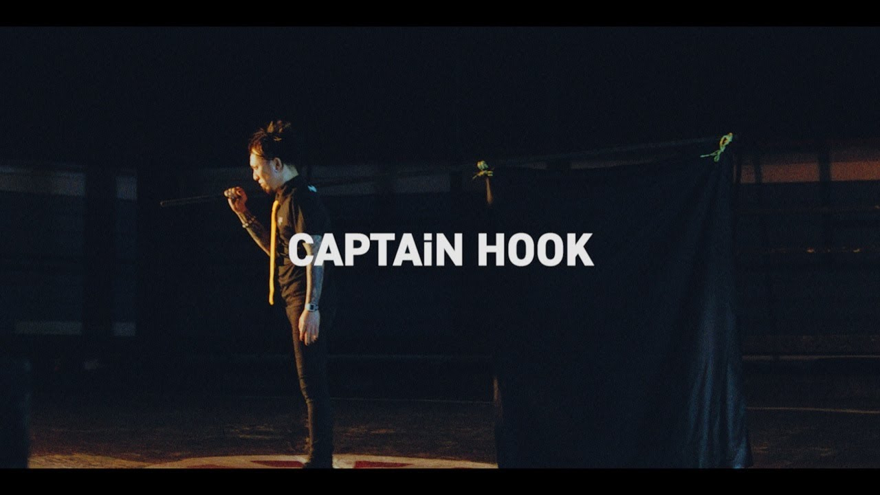 sim  captain hookofficial video  youtube