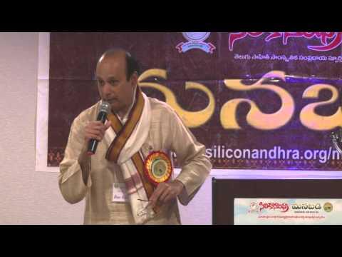 ManaBadi PrasikhaNa - Greatness of Telugu Language by Oruganti Venu