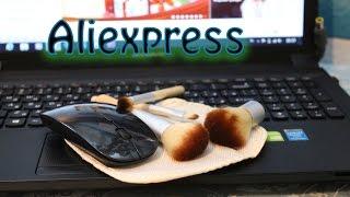 Кисточки для макияжа и беспроводная мышь(, 2015-02-05T16:28:50.000Z)